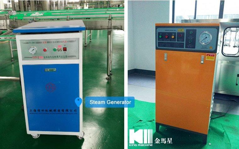 steam generator.jpg