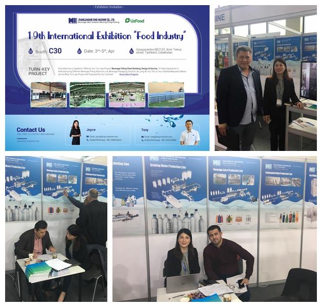 Uzbekistan Exhibition