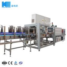 Automatic Shrink Packing Machine (Color Film)