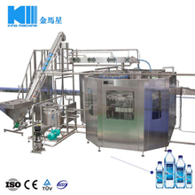 Reliable Purified Water Filling Machine(3-in-1, 38000B/H) CGF70-70-16