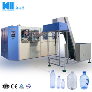 4000BPH Automatic Bottle Blowing Moulding Machine
