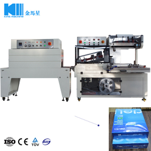 Automatic Book Shrink Wrapping Machine