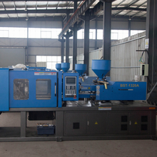 Bottle Injection Moulding Machine SZ-1320A