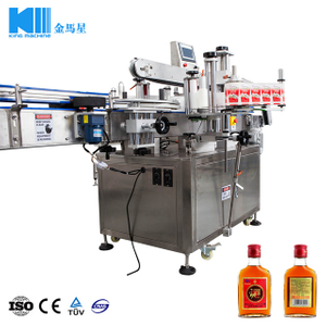 Double Sided Adhesive Labeling Machine