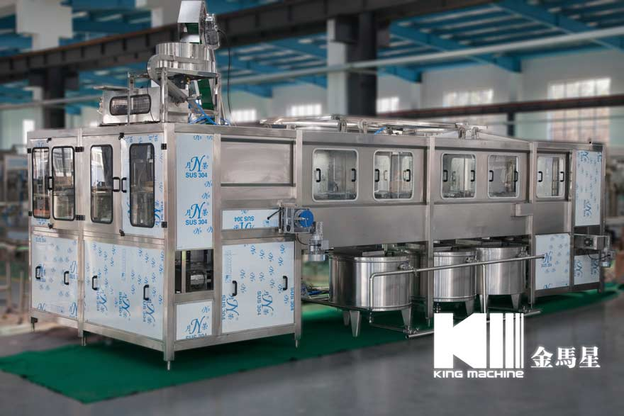 20L water filling machine