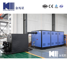 Cooling Water Machine Screw Water Chiller