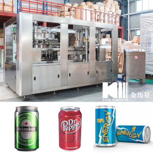 4,000-15,000BPH Carbonated Soft Drink Can Filling Machine